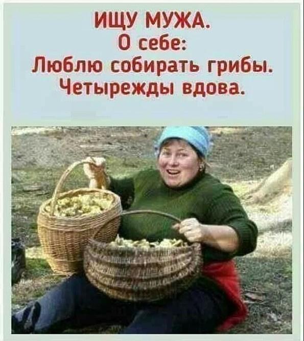 Смешно))